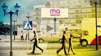 Vídeo Promocional Marketing en Acción